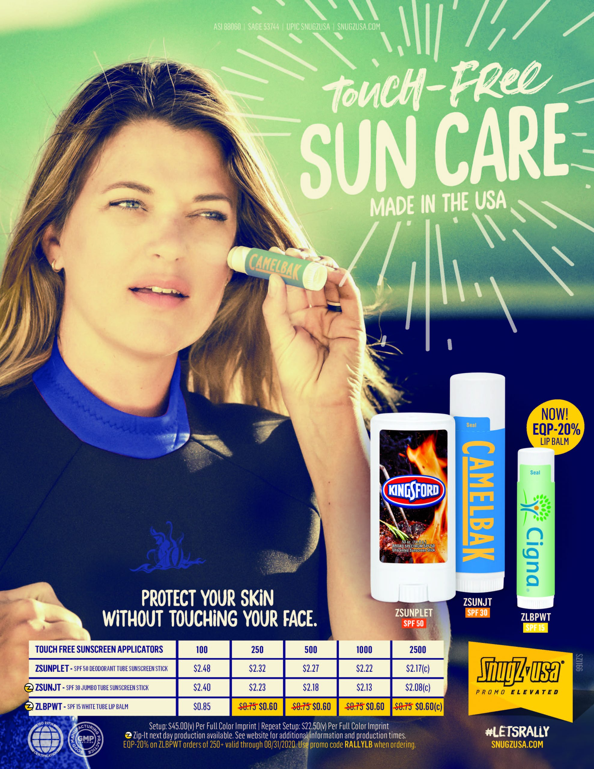 Touch Free Sun Care